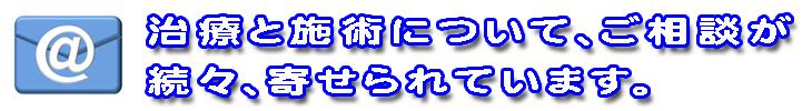soudan_mail